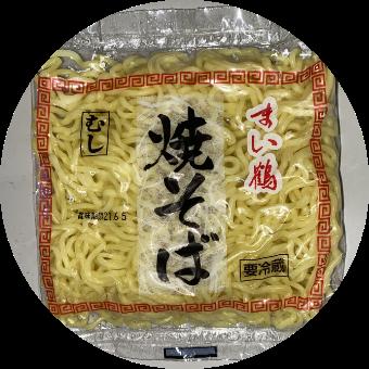 業務蒸麺焼きそば 中麺